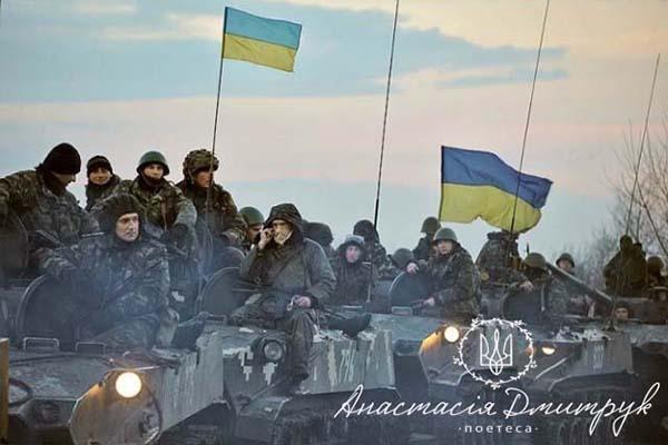 Ukraina_u_vogni
