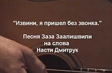 video_l_14